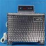 沸煮箱低價實驗