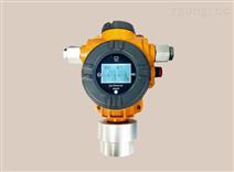 实验室氮气浓度报警器监测氮气泄漏报警仪
