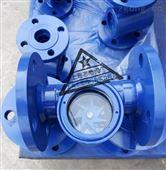 碳钢叶轮视镜-流量指示器-石化管道配件