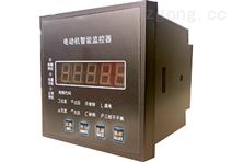 DHM-2910系列电动机智能保护器