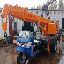 三輪吊車 小型吊車價格圖片用途生產廠家