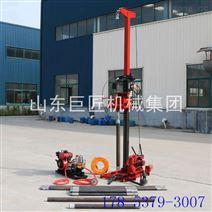 50米轻便取样钻机QZ-3工程地质钻机