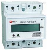 SYD300系列導軌式電能表