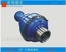 GF系列工业重载行星减速机