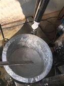 纺织颜料浆料四级乳化机