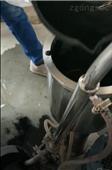 厂家直销改性材料湿法分散机