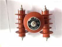 AZ-HY氧化鋅避雷器