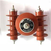 AZ-HY氧化锌避雷器