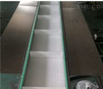 挡板网带输送机