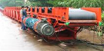矿用可伸缩带式输送机
