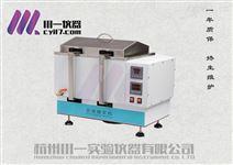 多功能水循环?#20302;矯YSC-4血液化浆机