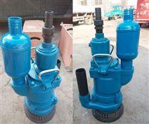 矿用FWQB风动潜水泵,矿用齿轮泵价格单