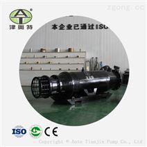 不锈钢潜海水泵_平台用_厂家发货