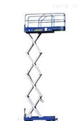 单柱铝合金升降机