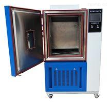 QLH-100小型高溫老化試驗箱報價