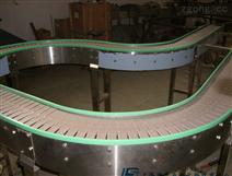 U型链板输送机