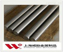 S30110棒材上海威勵現貨
