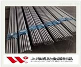 ENi-1 UNS W82141焊条现货