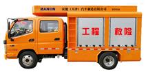 歐馬可5040型雙排工程救險車