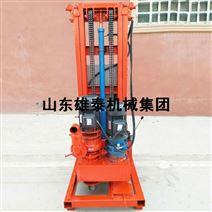 履带反循环水井钻机 家用农用钻井设备
