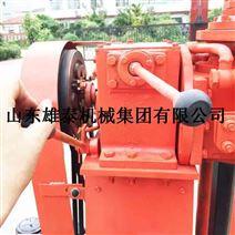 立式50液压山地钻机 便捷式岩心钻探机