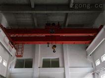 LHBJ系列防爆电动葫芦双梁桥式起重机