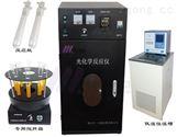 紫外灯光化学反应仪CY-GHX-AC外照式