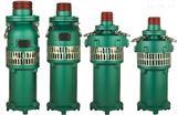 三相充油式潜水电泵