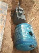 山东农村生活污水处理一体化设备