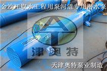300米扬程深井潜水泵_变频耐用耐腐蚀