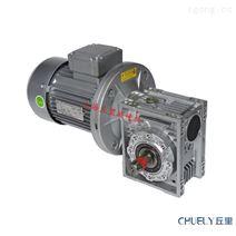 NMRV063蜗轮减速机NMRV075减速器