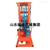 反循环式打地基桩机三相电钻井机