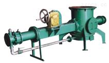 低压水泥输灰料封泵