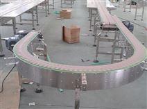 U型转弯链板输送机