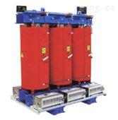 SGB10系列10~35KV干式变压器