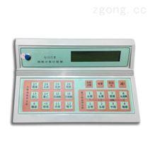国产细胞计数器