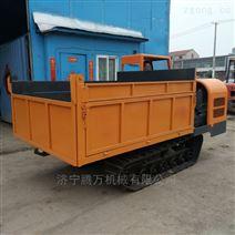 履帶運輸車濟寧廠家 拉石頭 木材 拉混凝土