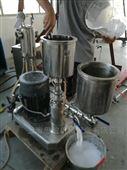 丙烯酸單體卡波姆高剪切均質機