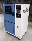 武汉西安防锈油脂湿热试验设备GB/T2361