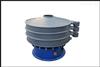 新乡厂家易操作小产量矿用石英砂振动筛分机