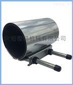 南安市板式修补器-管道快速修补 器