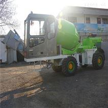 供应铰接式1.6立方小型混凝土搅拌车