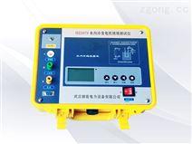 HZ2678 水内冷发电机绝缘电阻测试仪