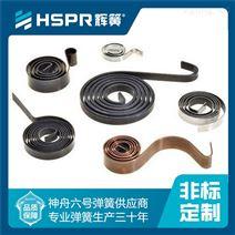 汽车发动机弹簧  涡卷弹簧生产