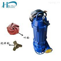 利欧ZJQ潜水渣浆泵排沙抽沙泵污水搅拌器