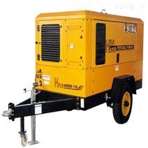 HM系列电动移动式空压机