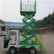 起重機械智能型剪叉式高空作業車