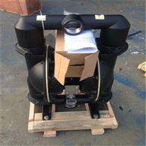 BQG200隔膜泵