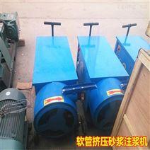 GJB型挤压式注浆泵