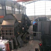 900型彩钢瓦破碎机 矿山除尘备志庆生产线